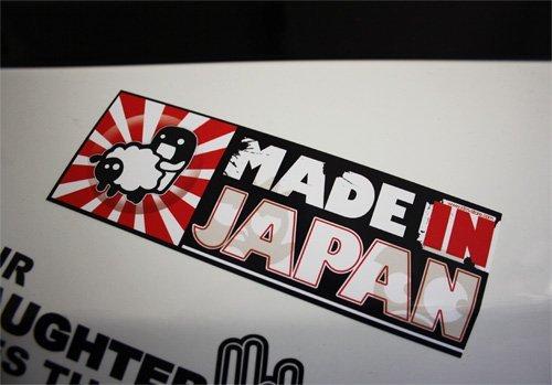 hecho-en-japon-pegatina-sol-naciente-pegatina-jdm-adhesivo-tuning-dubway-dub