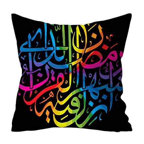 Wondful Islam Muslim Eid Mubarak Kissenbezug Kissenbezug Home Office Auto Sofa Dekoration