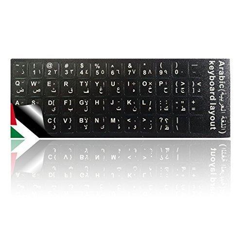 LEDELI Tastaturaufkleber Tastatur Aufkleber Keyboard Sticker Tastatur-Aufkleber für PC, Laptop, Notebook, Computer-Tastaturen (Arabisch Layout)