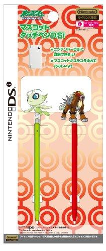 DSi Pokemon Diamond Pearl Double Pack Stylus Pen-Celebi-Entei Stylus Pen Pack