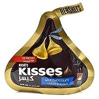 Hershey's Kisses Milk Pouch, 150 g, 33-Piece
