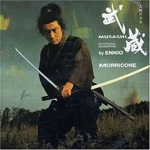 Musashi Ost