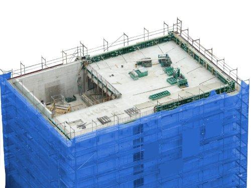 1x Gerüstschutznetz / Staubschutznetz 50g/m² 2,57x20m blau (0,36 EUR/m²)