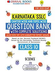 Oswaal Karnataka SSLC Question Bank Class 10 Science Book Chapterwise & Topicwise (For March 2020 Exam)