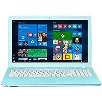 Asus F541UA-GQ1526T 39,6cm (15,6 Zoll matt) Notebook (Intel Core i3-6006U, 8GB RAM, 256GB SSD, Intel HD Graphics, DVD, Win 10) blau