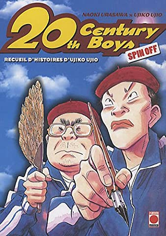 20th century boys - Spin off
