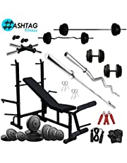 HASHTAG FITNESS Home Gym Equipment Combo 50 Kg with 8 In 1