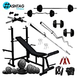 HASHTAG FITNESS 8 in 1 Multipurpose Bench Gym/ Workout Set, 50kg