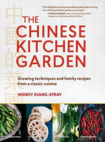 Kitchen Garden Cookbook (Chinese Kitchen Garden, the)