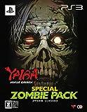 Yaiba - Ninja Gaiden Z - Special Zombie Pack [PS3]