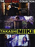 Locandina Takashi Miike collection (the lost souls collection)