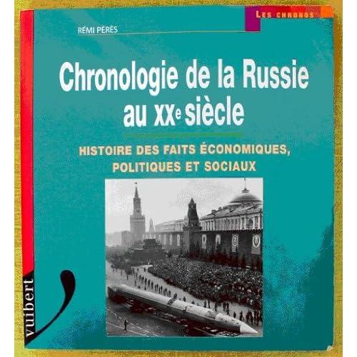 Chronologie de la Russie au XXe siècle