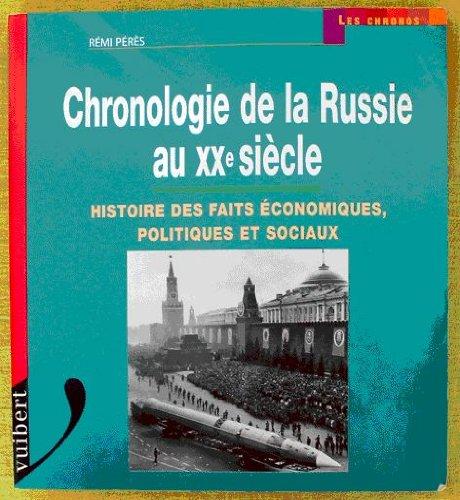 chronologie-de-la-russie-au-xxe-sicle