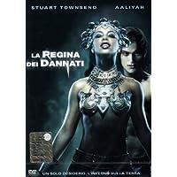 La regina dei dannati - Dannati Dvd