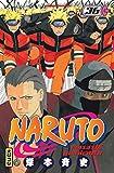 Naruto Vol36
