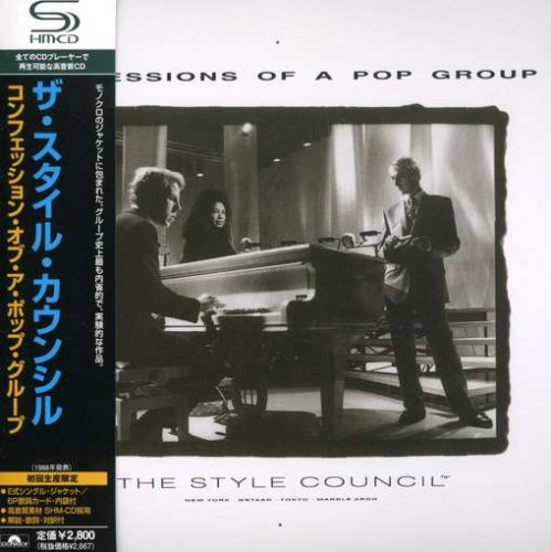 confessions-of-pop-group
