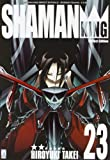 Shaman King. Perfect edition: 23