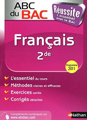 Français 2e par Françoise Cahen, Garance Kutukdjian, Ghislaine Zaneboni