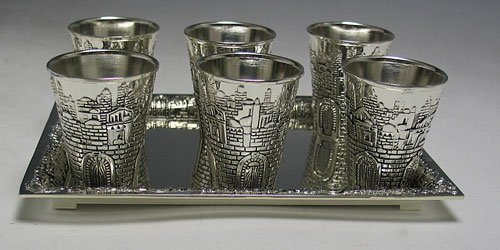 Jerusalem Motifs Silver Plated 6 Cup Liquor Set and Tray by Karshi -