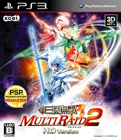 Shin Sangoku Musou : Multi Raid 2 HD Version (Import Japonais)