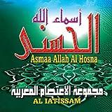 Allaho akbar