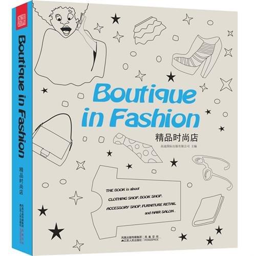 boutique-in-fashion