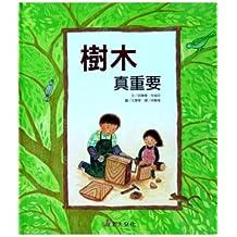 Shu Mu Zhen Zhong Yao