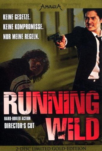 Running Wild - Gold Edition [Edizione: Germania]