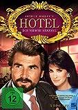 Hotel - Staffel 4: Episode 76-97 [5 DVDs]
