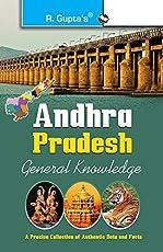 Andhra Pradesh General Knowledge