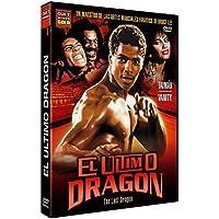 The Last Dragon - El Último Dragón - Michael Schultz.