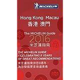 Michelin Guide Hong Kong & Macau 2016: Restaurants & Hotels (Michelin Guide/Michelin)