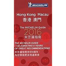 Michelin Guide Hong Kong & Macau 2016 (Michelin Guide/Michelin)