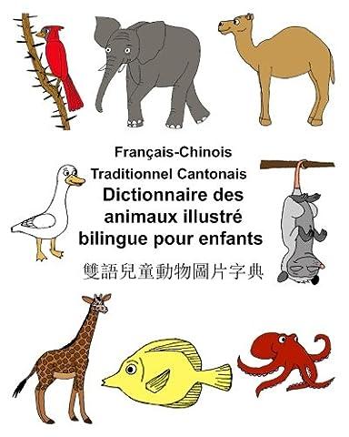 Français-Chinois Traditionnel CantonaisDictionnaire des animaux illustré bilingue pour enfants