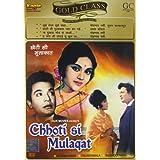 Gold Class: Chhoti Si Mulaqat