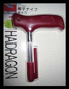 Haidragon Coconut Knife