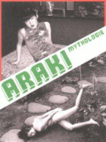 Araki mythology (en anglais)
