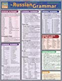 : Russian Grammar Laminate Reference Chart (Quickstudy Academic Outline)