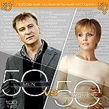 Various Artists. 50 Men vs 50 Women. (mp3) Lyubovnye muzykalnye istorii. 50/50 (Russische Popmusik) [???????? ??????????? ???????]