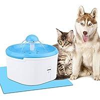 AEMIAO Gato Perro Bebedero Automático Fuente de Agua Inteligente con Sensor de Infrarrojos, 2.2 L Fuente de Agua Eléctrico Automático Bebederos Mascotas para Mascotas Perro Gato - Pack de 1 Filtros de Carbón, 1 Estera de Silicona