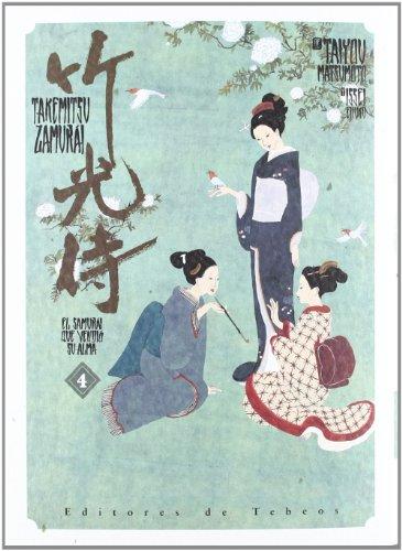 Takemitsu zamurai 4 - el samurai que vendio su alma (Big Manga - Takemitsu Zamu)