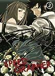 Speedgrapher Vol. 2 [Director's Cut]