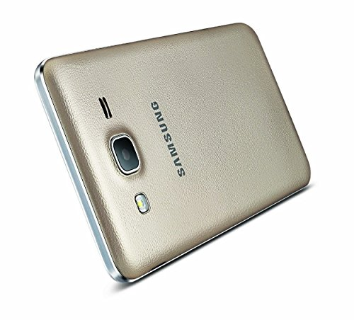 (Certified Refurbished) Samsung On7 Pro G-600FY (Gold, 16GB)