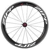 Zipp 404 Firecrest Tubular Rear Wheel with 24 Spokes 10/11 Speed Campagnolo Cassette Body - White Decal