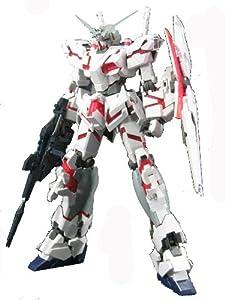 BANDAI Mobile Suit Gundam Master Grade Kit centésima Kit Modelo / Modelo: RX-0 Unicornio Color de Alta definición con MS Jaula 23 cm