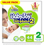 Babyjoy 2x Compressed Diaper, Value Pack Small Size 2, Count 44, 3.5 - 7 KG