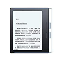 ‏‪Tempered Glass Screen Protector Flim For Amazon Kindle oasis‬‏