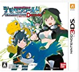 Digimon World Re:Digitize Decode [JP Import]