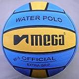 Wasserball, für Wasserpolo,  Mega,  Blau-gelbes Design. Größe 4