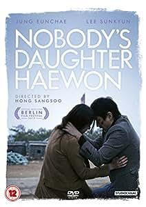 Nobody's Daughter Haewon [DVD]